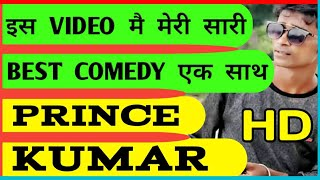 BEST OF PRINCE KUMAR | VIGO VIDEO | PRINCE KUMAR M | PRIKISU | PRINCE KUMAR | PRINCE KUMAR WITH TEAM