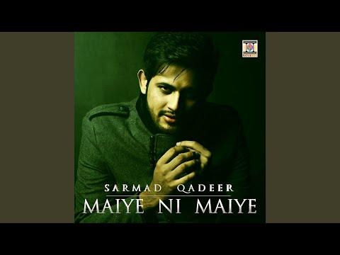Maiye Ni Maiye