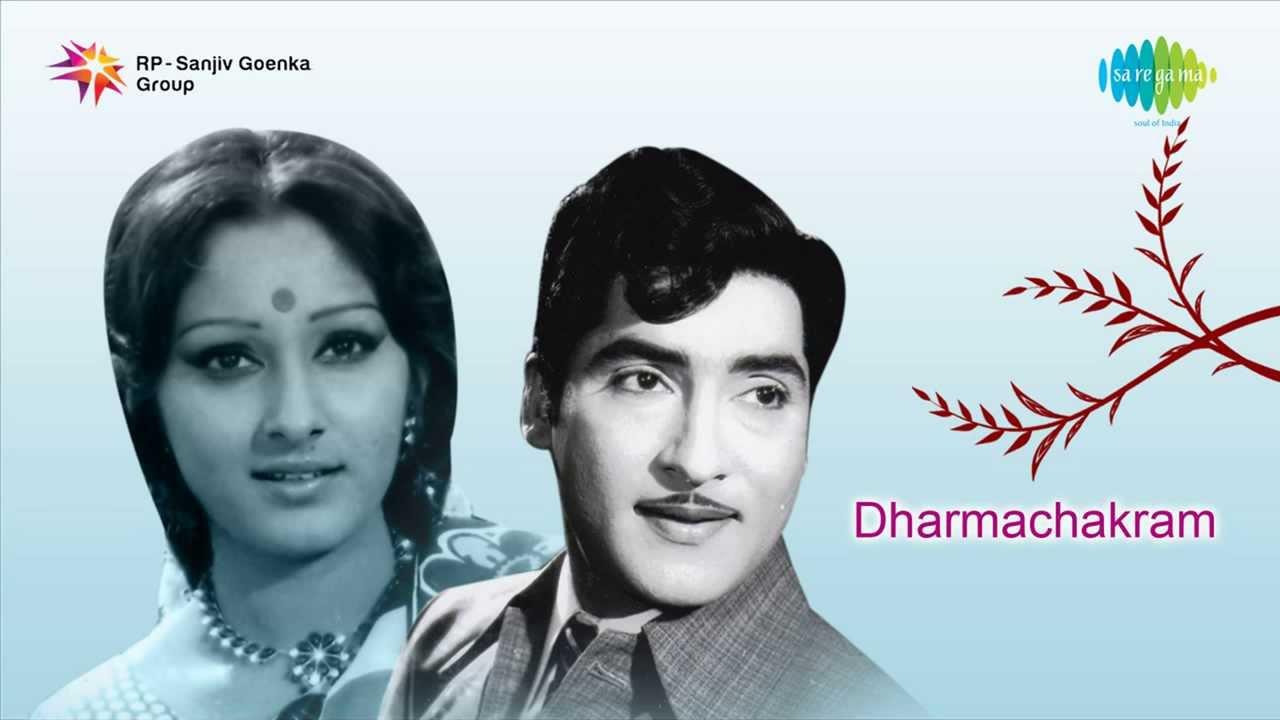 Dharma kshetram telugu mp3 songs free download tretontg.