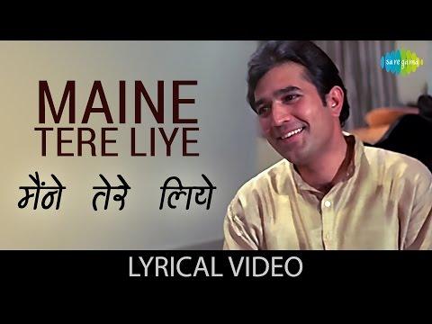 Maine Tere Liye with lyrics | मेने तेरे लिए गाने के बोल | Anand | Rajesh Khanna, Sunita Sanyal