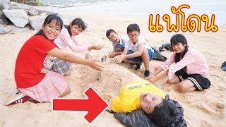 คู่จิ้น-โนบิตะ-ชิซูกะ-แข่งเก็บขยะชายทะเล-แพ้โดนทรายกลบตัว