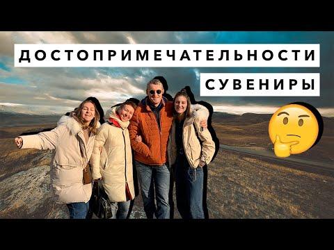 Достопримечательности Армении / Какие сувениры привезти? / Люди
