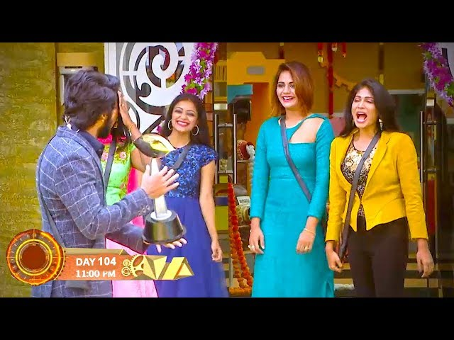 Bigg Boss 2 Tamil - Day 104 Morning Masala Full Episode Highlights | Bigg Boss Today promo