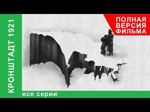 Документальный фильм Тюрьма в России 2014 смотреть онлайн в хорошем качестве HDиз YouTube · Длительность: 1 час13 мин27 с