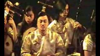 Harmony - Mu Min Xin Ge 牧民新歌 (Chinese Shepherd Song)