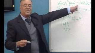 قسم الا عتمادات المستندية - 1 [15/24]