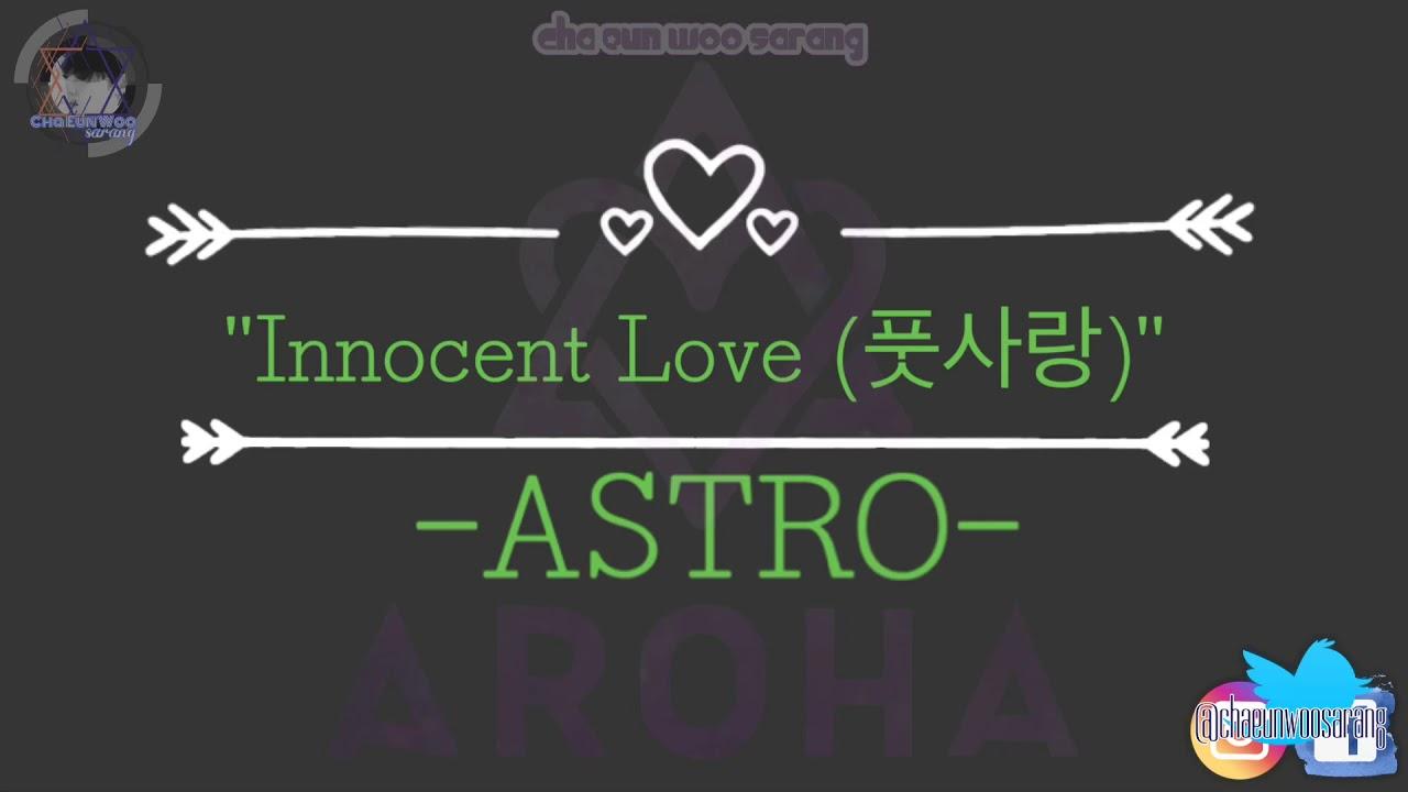[HD] Innocent Love풋사랑 (풋사랑)  [Romanized Lyrics]