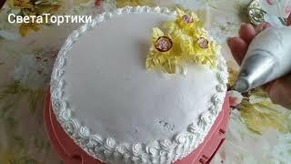 Ловите весенний торт в осеннюю дождливую погоду Catch the spring cake in autumn rainy weather
