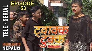 Video Twakka Tukka Returns - Episode 53 | New Nepali Comedy TV Serial 2017 Ft. Dinesh DC download MP3, 3GP, MP4, WEBM, AVI, FLV Januari 2018
