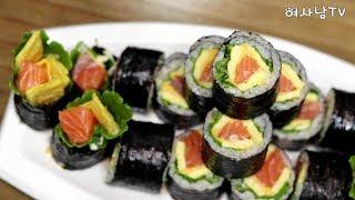 연어김밥(Salmon kimbap)_김밥에 럭셔리를 더…
