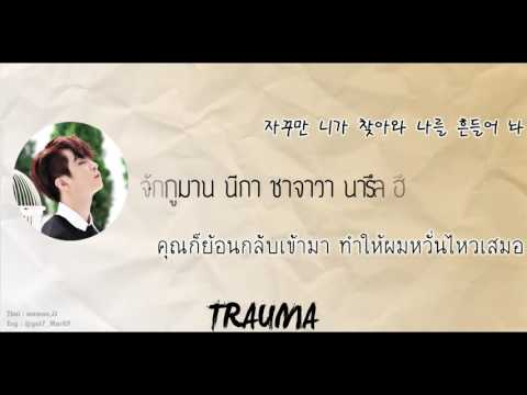 [Karaoke/Thaisub] Youngjae (GOT7) - TRAUMA #TNTSUB