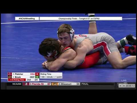 (Wrestlebacks Semifinals) 2018 NCAA Wrestling Championship (125/133) March 17, 2018