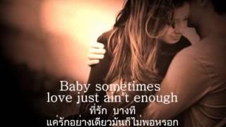 เพลงสากลแปลไทย #64# Sometimes Love Just Ain