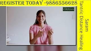 Saram Feedback by Vikasini