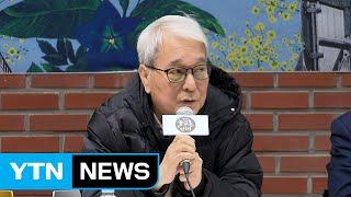 원로 거장들의 '늘푸른연극제' 다음달 개막 / YTN