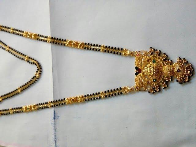Gold BLACK BEADS LONG chain Designs  //GOLD MANGALSUTRA Designs