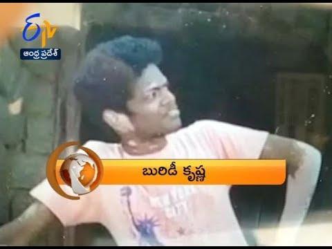 1 PM   ETV 360   News Headlines   20th December 2018   ETV Andhra Pradesh