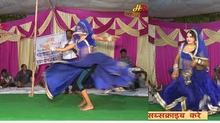 राजस्थानी सॉन्ग | New Marwadi Song 2018 | DJ Dance | Seetal Marwadi | Stage Dance 2018