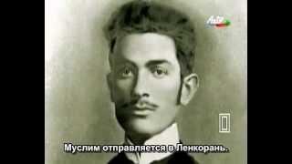 """""""Композитор Муслим Магомаев"""""""