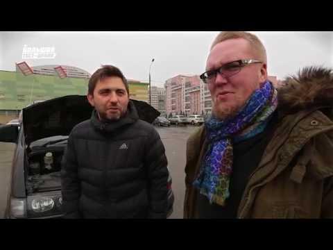 Mitsubishi Delica Булка Большой тест драйв б у Big Test Drive