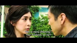Creepy (Kurîpî: itsuwari no rinjin) international theatrical trailer - Kiyoshi Kurosawa thriller