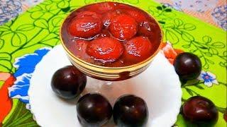 Вкусное варенье из  Алычи/Варенье из алычи без косточек/ Варенье из алычи рецепт
