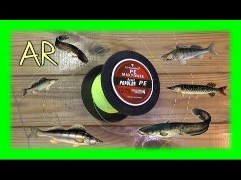 купить поводок для рыбалки на алиэкспресс