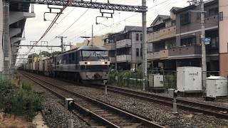 EF210-307 貨物列車 北方貨物線 三津屋中国街道踏切にて 2017/09/23