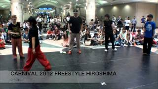 20120716 FREESTYLE HIROSHIMA CIRCLE F