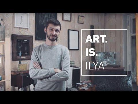Art. Is. Ilya.