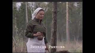 Анна Семёнович - Хочешь 👍👍С Днём Победы история 9 мая 2019          ФИЛЬМ                  Победа
