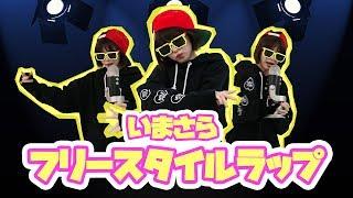 チャンネル登録はこちら http://bit.ly/ichikawamiori ================...