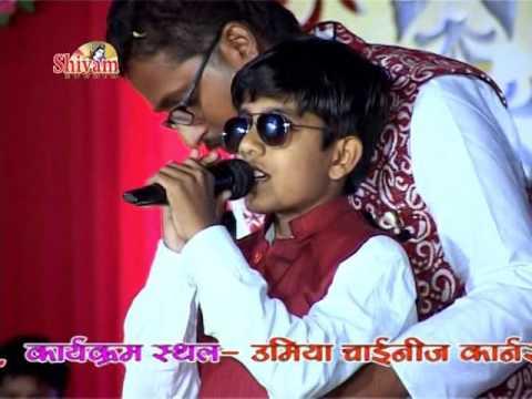Anurag bhajan live bigdi meri bana de mataji udaipur live