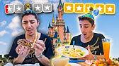 Worst VS Best Reviewed Food at DISNEYLAND!! **shocking**
