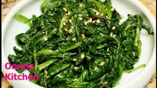 Spinach Korean Side Dish (SiGuemChi NaMul)  시금치나물 무침 by Omma's Kitchen
