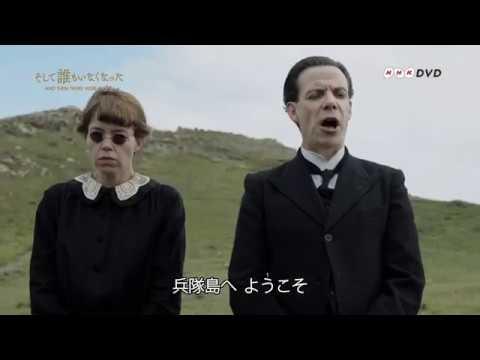 劇場版アガサ・クリスティ/小説&映画同時レビュー