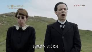ミステリー小説の女王 アガサ・クリスティー原作!謎の人物から孤島の邸...