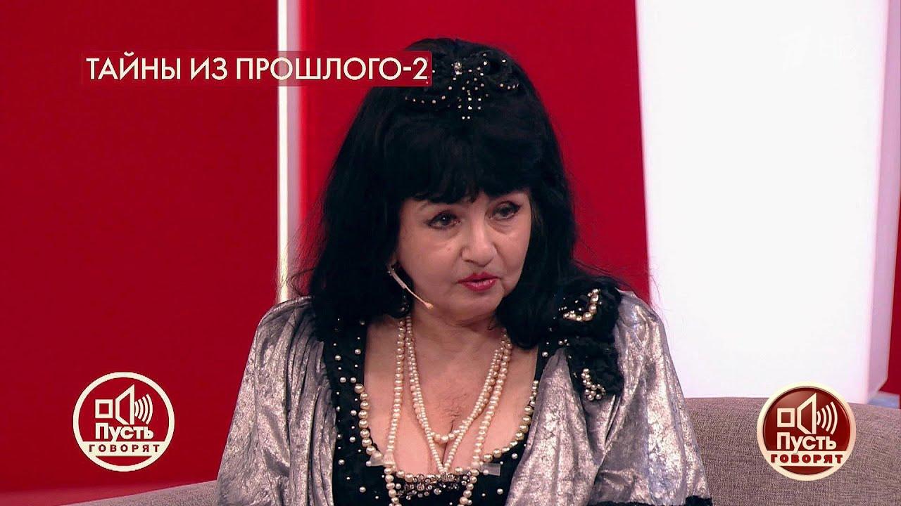 """""""Она умоляла найти ему девочку"""", - Наталия Дрожжина была фиктивной женой любовника Галины Брежневой?"""