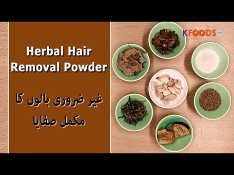 Herbal Hair Removal Powder Ghair Zaroori Baal Khatam Youtube