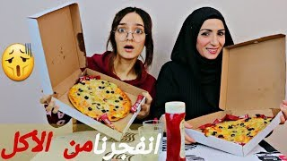 ae game ep49 pizza