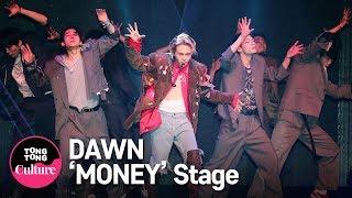 던(DAWN) 'MONEY' Showcase Stage 쇼케이스 무대 [통통TV]
