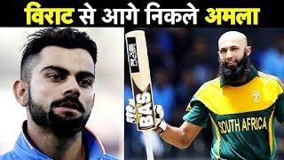 Hashim Amla Breaks Virat Kohli's Record With 27th ODI Hundred| Sports Tak