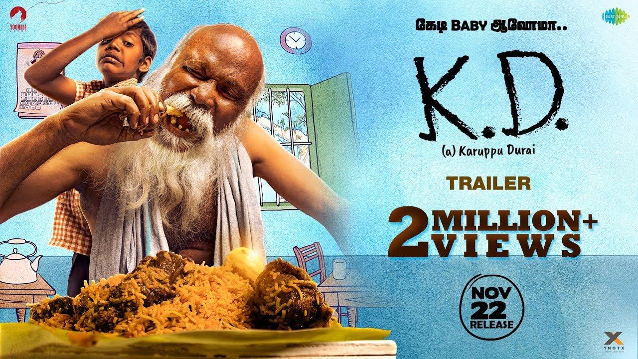 KD - Official Trailer | Releasing on 22nd November | Madhumita |Nagavishal | Mu Ramasamy