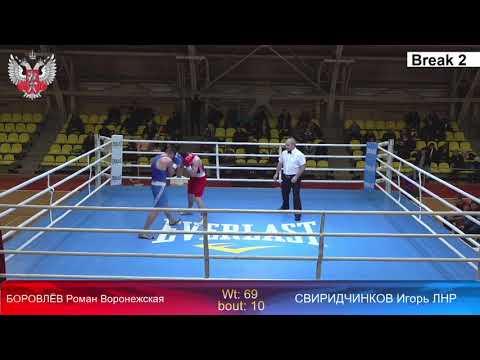Выступление луганских боксеров на турнире в Туле