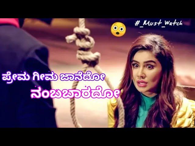 ???? Sad _Love_Breakup_Kannada_status ???? New Kannada WhatsApp status