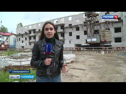 Социальные стройки Архангельска и Северодвинска сегодня инспектировали областные чиновники