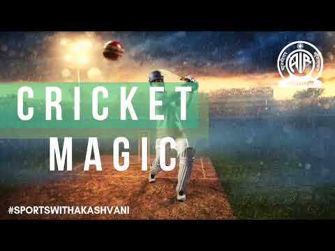 Cricket Magic - Cricket World Cup 2019 EP 1 | All India Radio | 27th May,2019