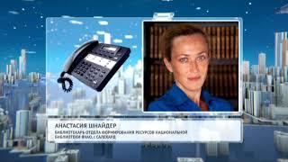 Литературное расследование Чехов+проекты ИЦ