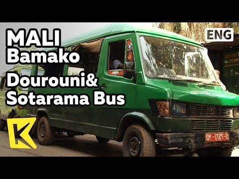 【K】Mali Travel-Bamako[말리 여행-바마코]두루니 소타라마 버스/Dourouni/Sotarama Bus/Niger River/Transport/Hippopotamus