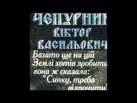 Ноты какой русской народной песни воспроизведены на ограде
